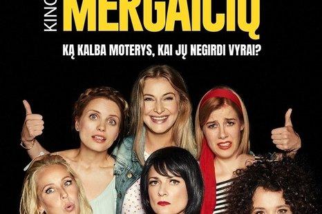 """Kino filmas ,,Tarp mūsų mergaičių"""""""