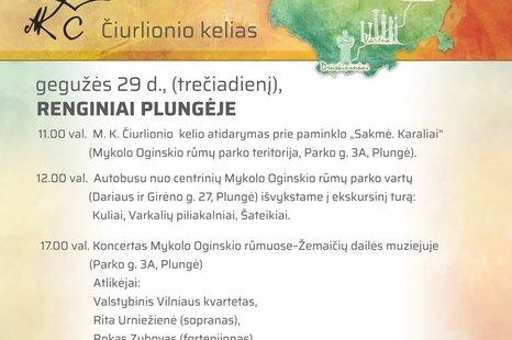 M. K. Čiurlionio renginiai Plungėje