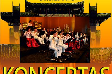 Kinijos Gansu provincijos orkestro koncertas