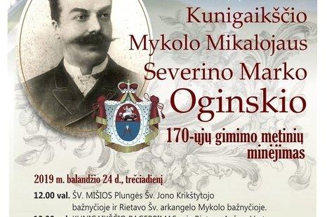 Kunigaikščio Mykolo Oginskio 170-ųjų gimimo metinių minėjimas