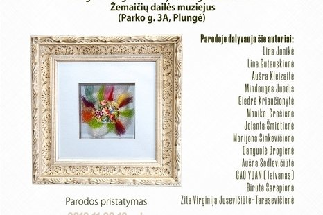 "Parodos ""Aistringoji Lietuvos tekstilė Lietuvos dvaruose"" pristatymas"