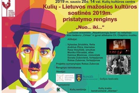 Lietuvos mažosios kultūros sostinės 2019 m. pristatymo renginys