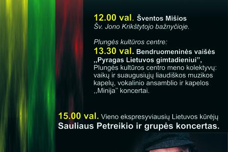 Renginiai, skirti Lietuvos valstybės atkūrimo dienai